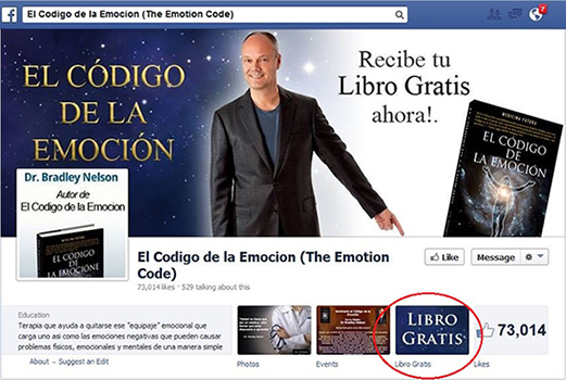 el-codigo-facebook-fan-page-capture